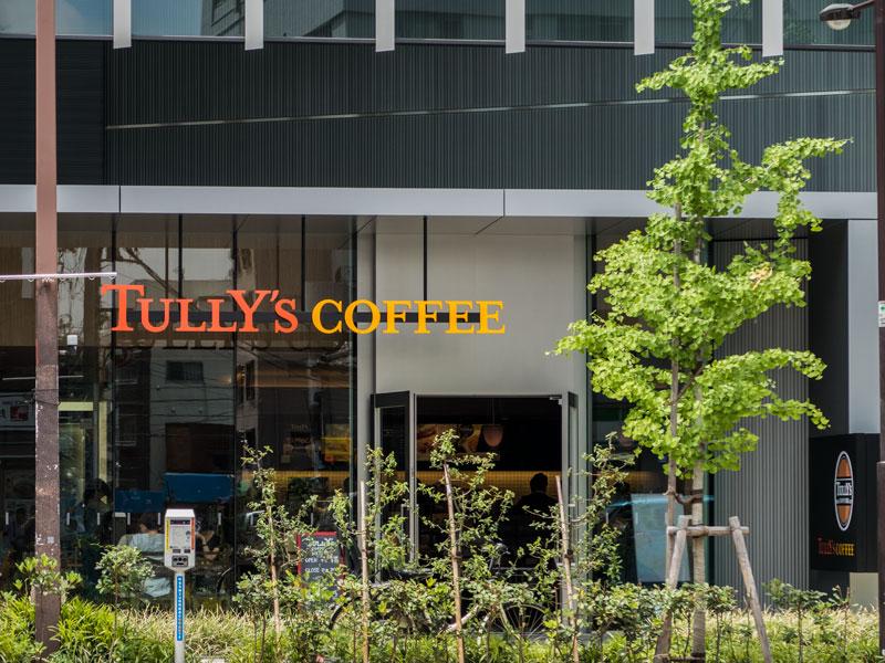 目黒通り沿いにできたタリーズコーヒー目黒東口店の外観